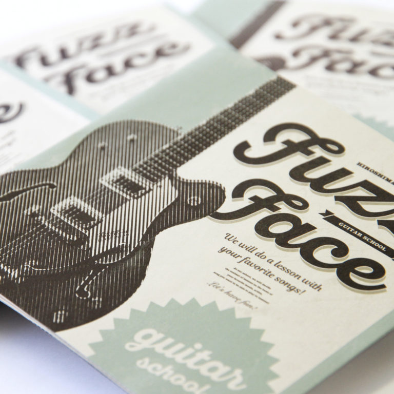 GUITAR SCHOOL / PAMPHLET